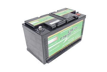2te Batterie